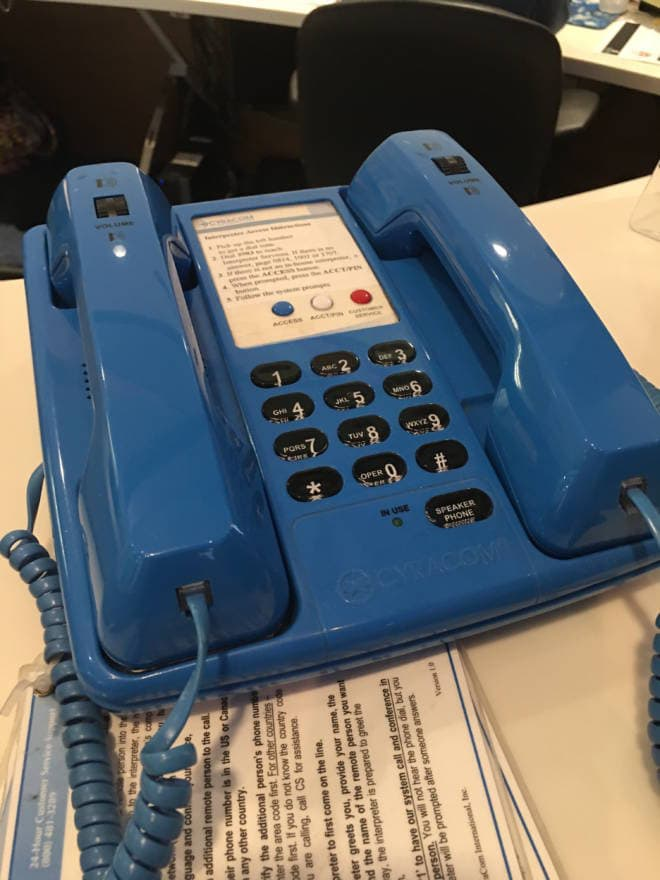 Carnival Cruise #DayofPlay at St. Jude's Hospital: Blue Phone - Language